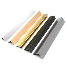 European Style Aluminum Tile Trim Floor Edge Carpet Cover Decoration Profiles