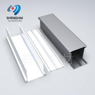 aluminium profile for led strip lighting from shenghai